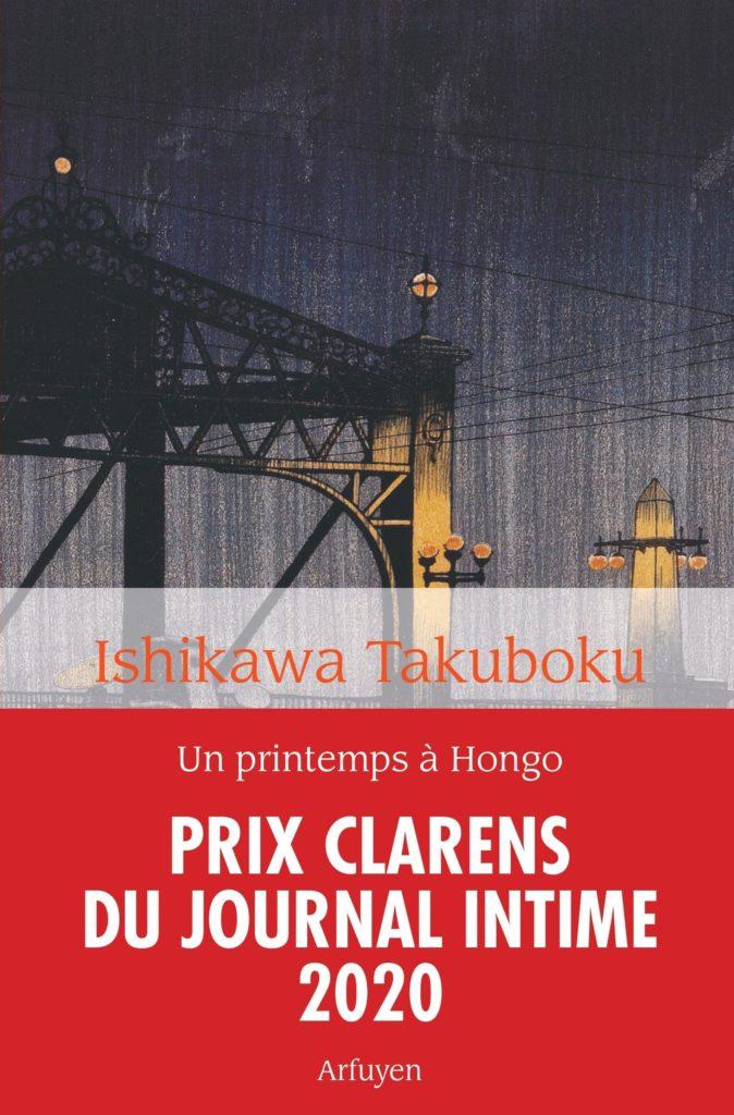 Festival Du Journal Intime : 1re De Couv Avec Bandeau Prix Clarens